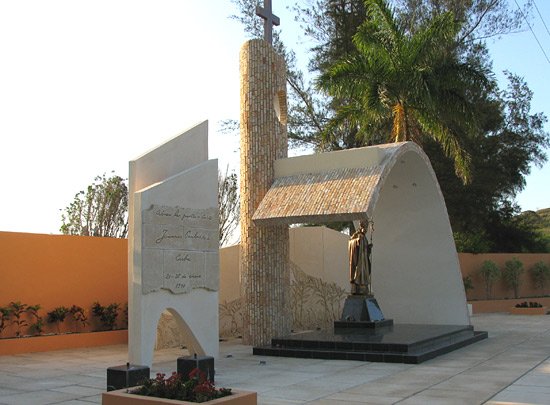 memorial John Paul II in city of Santa Clara