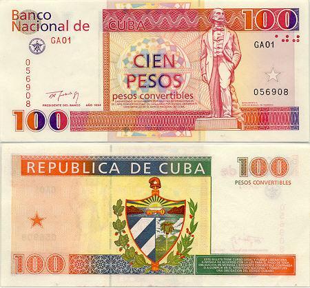 Cuban Convertible Pesos 100